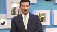 """端午节 粽子""""大体检"""""""