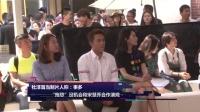 """杜淳首当制片人称:事多 """"抱怨""""没机会和宋慧乔合作演戏 160610"""