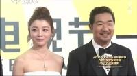 第届上海电视节红毯 高晓菲入场