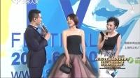 第届上海电视节红毯 《王大花的革命生涯》主演