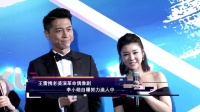 王雷携老婆演革命偶像剧 李小萌自曝努力造人中 160611