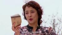 《亲情暖我心》刘萍被面子束缚 一改作风颇慷慨