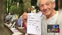 77岁甘道夫上海公园相亲 自曝:伦敦有房 160612