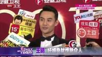 每日文娱播报20160612人气王之王鸥 高清