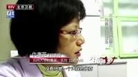 【简片营】白血病妈妈病情恶化 渴望与宝宝相见 生命缘4 160606