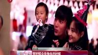 """娱乐星天地20160616李小璐:""""甜馨""""终于变成""""小公主""""! 高清"""
