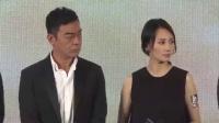 电影《危城》定档8月18日 刘青云古天乐控诉彭于晏 160616