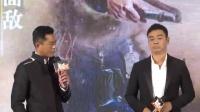 """刘青云古天乐开""""吐槽大会"""" 彭于晏被曝是话唠 160617"""