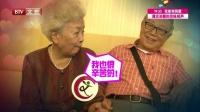 每日文娱播报20160617谢芳八十高龄甘当绿叶? 高清