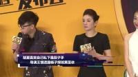 胡夏直言自己私下是段子手 导演王惜透露杨子探班黄圣依 160619