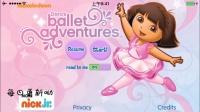 爱探险的朵拉 芭蕾表演 游戏 收集芭蕾舞鞋 S01E03