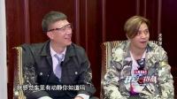 张艺兴哭腔撒娇孤单求抱 我爱挑战 20160619 高清版