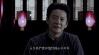 毛泽东三兄弟第3集