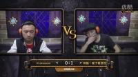 2016炉石传说黄金超级联赛夏季赛0620 资格赛A组 iGxiaoyao vs 熊猫丶傻子黄进哲 4