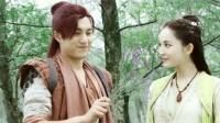 《仙劍雲之凡》姜糖夫婦MV  愛無限大