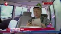 """娱乐星天地20160621孙红雷:""""傻""""是另外一种真实 高清"""