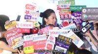 杨丞琳甜夸李荣浩 被拍她只在意这件事 160621
