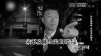 【简片营】鸡条男人帮哥哥们的帅气MV—《光荣》 极限挑战2 160619