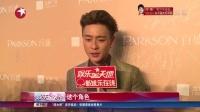"""娱乐星天地20160622不甘被《潜行狙击》定型 黄宗泽求""""运气"""" 高清"""