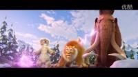 《冰川時代5:星際碰撞》國際版預告片