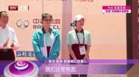 每日文娱播报20160627韩红将捐献眼角膜? 高清