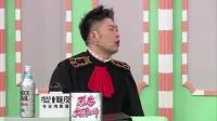 """曾宝仪爆料谢娜去台湾""""抠门"""" 坡姐首揭""""抠门""""心酸经历 160628"""