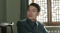 《政委》29集预告片