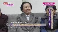 父亲的红色人生 谢飞 谢飘 谢延仁 骆宏 161022