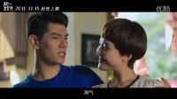 《我是处女座》改档11.18 曝食色版预告