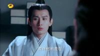 《诛仙青云志》 第49集 李易峰张小凡cut2