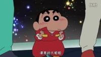 【2016_完结_全13话】蜡笔小新外传:异形VS小新  Crayon Shin-chan 1080P 【钉铛】