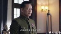 《信者无敌》36集预告片