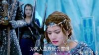 《幻城》61集预告片
