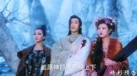 《幻城》60集预告片