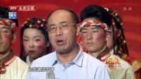 传承者之中国意象
