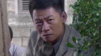 《寒山令》37集预告片