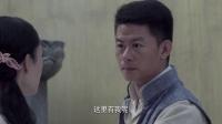 《寒山令》39集预告片