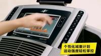 FitTime器械评测-家用智能折叠跑步机