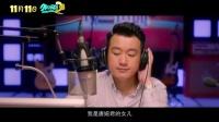 """《外公芳齡38》曝暖心曲MV 佟大爲""""情歌""""告白意外走紅"""