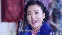 《红色护卫》34集预告片