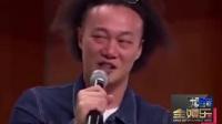 陳奕迅清唱哽咽爆哭:這歌對我意義最重大
