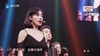 彩虹合唱团登台献艺 双十一晚会 20161110 高清版