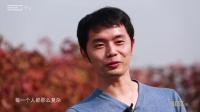 从纽约到北京的极客兄弟 要做中国的Google docs
