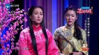 贾玲花式插刀虐哭陈赫 马苏毁形象爆笑抗婚 161119