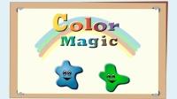 颜色魔法 Color Magic (第1 集)