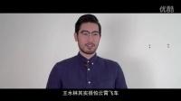 《最萌身高差》今日公映曝海報特輯 高以翔男扮女裝強吻範湉湉