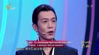 中国面孔 161124