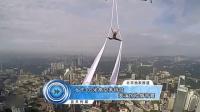 女子305米高空秀特技 表演惊险绸带舞 161126