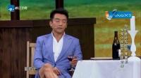 郑恺扮土豪追女神贾玲 海岛约会爆笑上演泰囧 喜剧总动员 161126