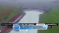 巴拿马运河大坝开启所有泄洪闸 河水咆哮场面壮观 161127